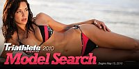 https://triathlon.competitor.com/2010/08/news/triathlete-model-search%E2%80%94vote-for-miss-august_11362?marquee